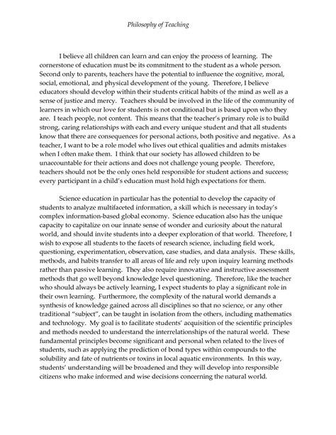 philosophy dissertation topics sle personal philosophy of education cda