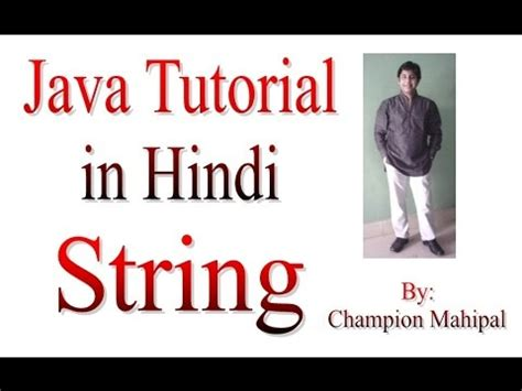 Java Tutorial Youtube In Hindi | learn java tutorial in hindi 20 string and its functions