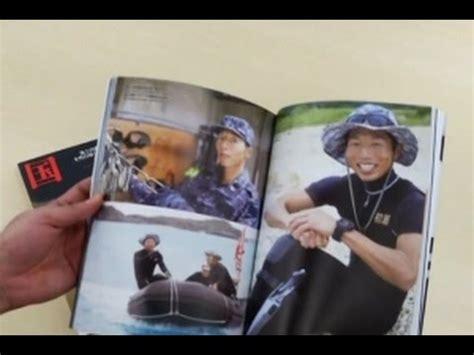 film horor lucu dan hot militer jepang memakai cara yang lucu dan sexy youtube