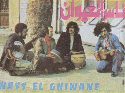 nass el ghiwan ناس الغيوان - Nass Bäder