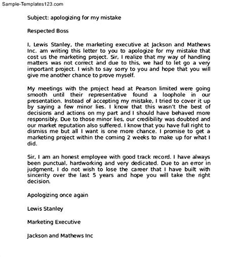 Apology Letter Your Apology Letter For Mistake At Work To Sle Templates
