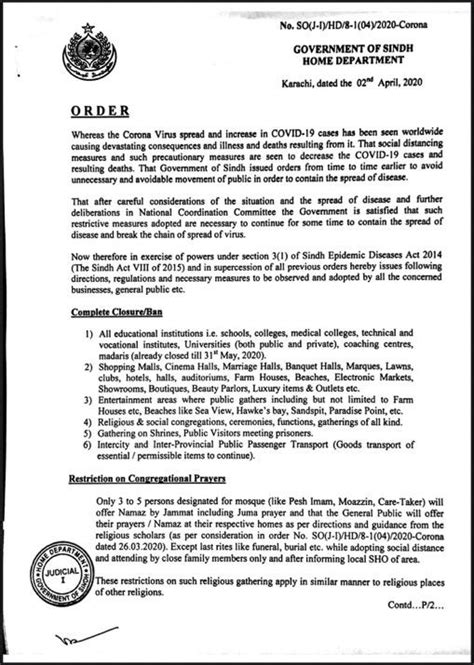 Sindh extends coronavirus lockdown until April 14