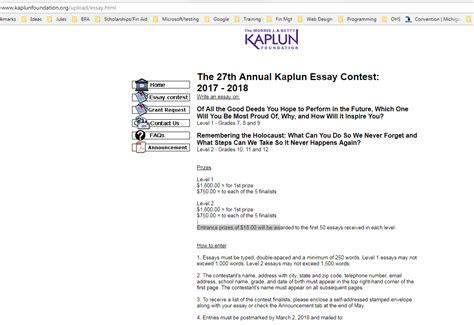 Essay Contest March by Tech Tools 4 Edu Tt4e