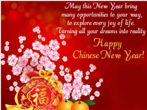 free new ywar greetings best wordings new year 2018 greeting animated images free happy day 2019 sms