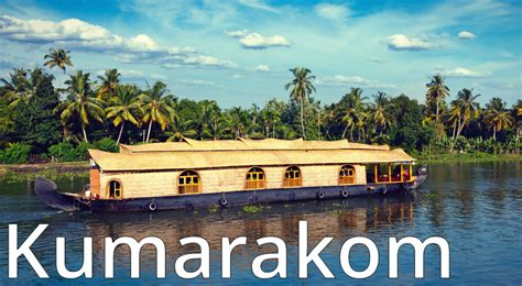 Small Cool by Kumarakom Tourist Attarctions And Best Kumarakom Tour Packages