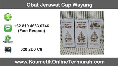 Minyak Cap Wayang Di Apotik obat jerawat batu yang dijual di apotik obat jerawat cap wayang di apotik obat jerawat cap