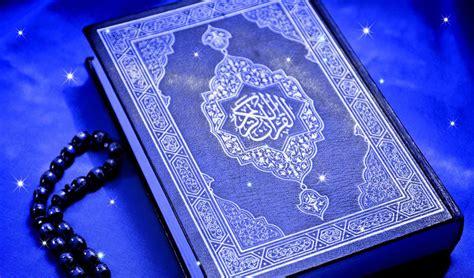 Set Koran Uq koran weg zum islam