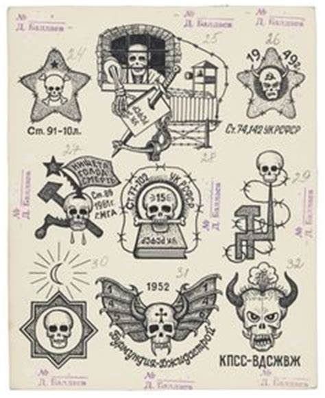 tattoo flash london drawings of russian criminal tattoos by danzig baldaev