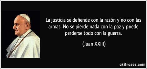 imagenes con frases de justicia la justicia los valores es cosa de todos
