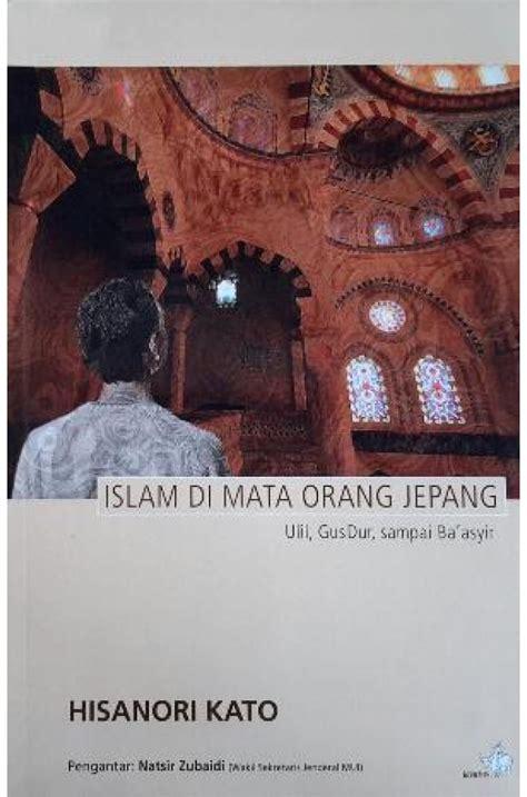 tattoo di mata islam islam di mata orang jepang