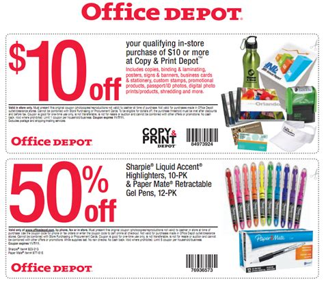office depot coupons passbook office depot coupons 10 off 10 at copy print depot