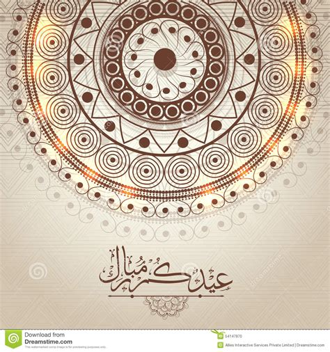 free printable islamic greeting cards floral greeting card for islamic festival eid celebration