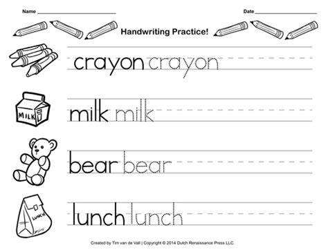 practice writing paper for kindergarten free handwriting practice paper for blank pdf templates