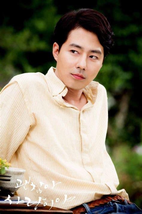 film drama korea jo in sung best 25 jo in sung ideas on pinterest korean male