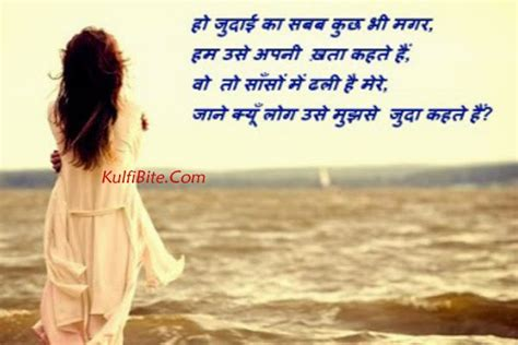 wallpaper couple judai dard bhare sms hindi image auto design tech