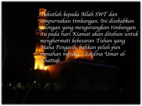 kata kata tokoh saidina umar al khattab 4
