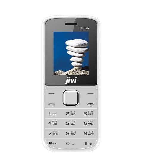 free sms to mobile india jivi jfp 75 white price in india buy jivi jfp 75 white