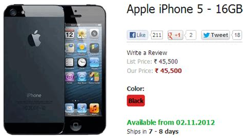 buy apple iphone   airtel india  rs  coming