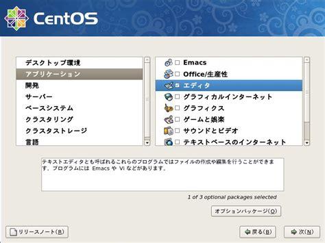 L Centos by Centos5 3cxg T O Centos Linuxcxg L