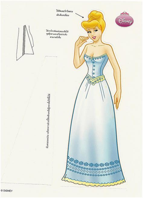 Miss Missy Paper Dolls Foreign Disney Princess Paper Dolls Princess Paper