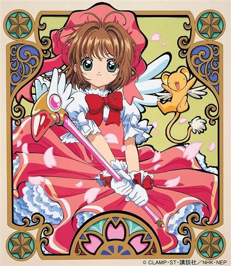Dvd Anime Cardcaptor The pin by federica conti on card captor