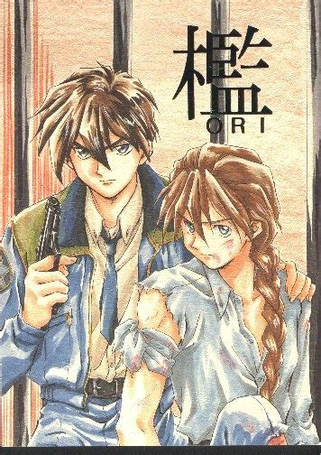 Kaos Gundam Mobile Suite 55 56 327 best images about gundam wing on