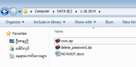 pattern lock without usb debugging ည လင နည ပည pattern lock အ root access usb