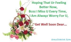 Get Well Soon Gf Quotes by Get Well Soon Quotes For Image Quotes At