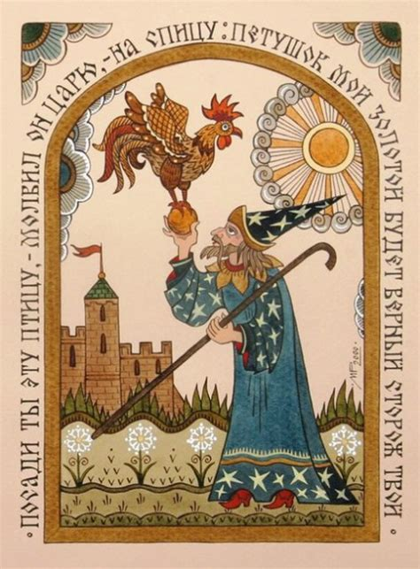 the golden cockerel 1000 images about children s books illustrations on ivan bilibin musicians and