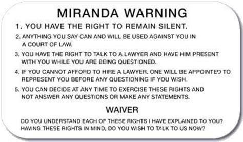 must police read miranda rights at a california dui arrest?