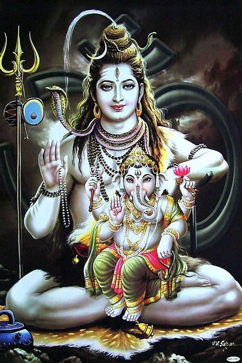 Shiv Shakti Images Hd