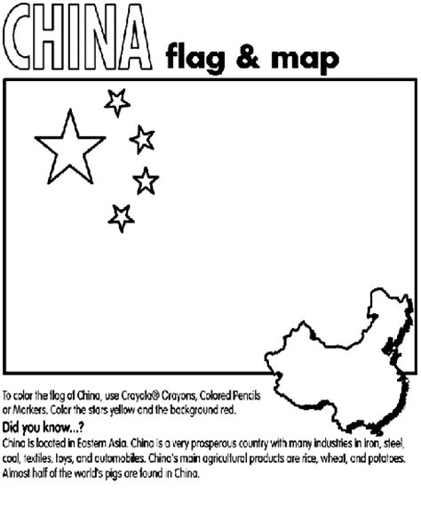 china coloring page crayola com