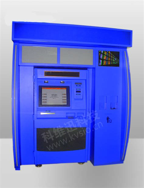 kiosk bank banking self service kiosk banking payment kiosk bank