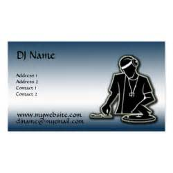 Dj Business Cards Templates The Dj Improved Double Sided Standard Business Cards