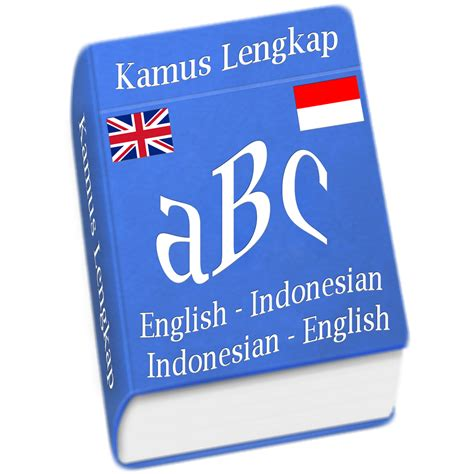 Kamus Pocket Inggris Best Of The Best kamus oxford untuk pc gratis bostonfile