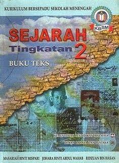 Buku The Idea Of Indonesia Sejarah Pemikiran Dan Gagasan razifku sejarah untuk semua