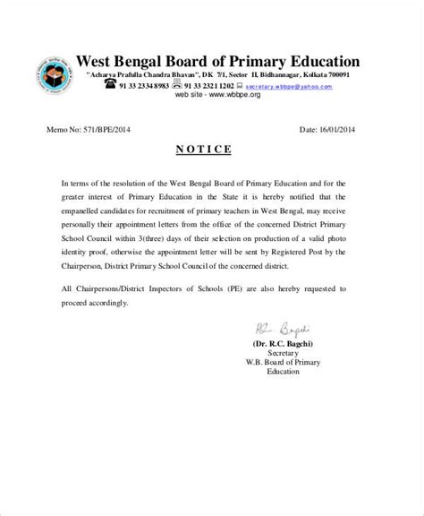 appointment letter for junior in up appointment letter for primary in up 28 images