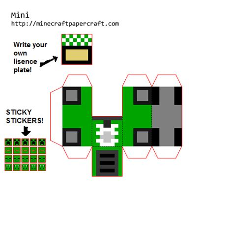 Minecraft Mini Papercraft - papercraft mini cars for minis minecraft