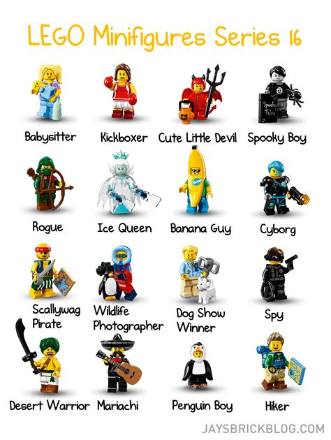Lego Minifigure Series 16 Rogue official reveal of lego series 16 minifigures
