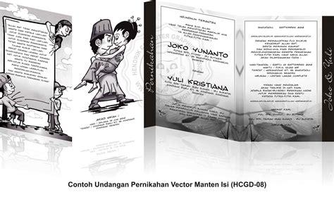 Template Undangan Pernikahan Lucu | vector undangan pernikahan cdr souvenir undangan pernikahan
