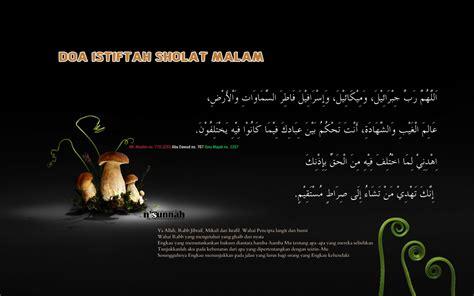 wallpaper hp islami wallpaper islami doa istiftah sholat malam
