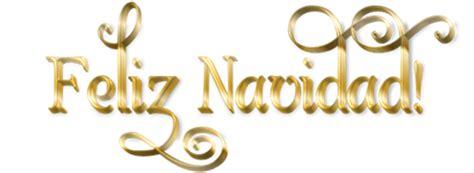 vou decorar em ingles feliz navidad letras doradas www imagenesmy