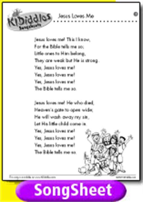 printable lyrics jesus loves me jesus loves me song and lyrics from kididdles