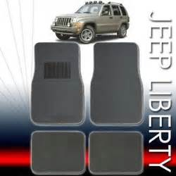 2008 2009 2010 2011 2012 2013 2014 2015 for jeep liberty