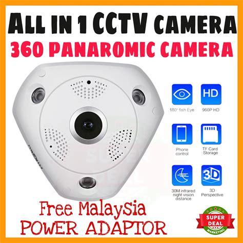 Cctv In Malaysia panoramic 360 degree fisheye end 3 11 2019 12 15 am