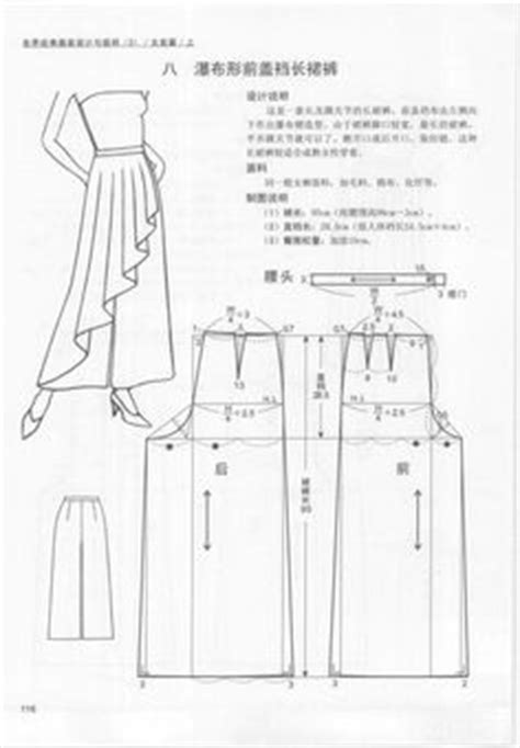 pattern making types so many skirts model drawings maomao i move your feet
