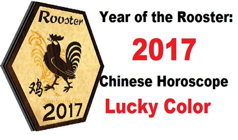 Lucky Color Of The Year 2017 | lucky color of the year 2017 year of the rooster 2017