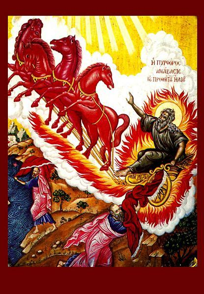 elijah and chariot of fire resurrection immortality trinity arthur frederick ide