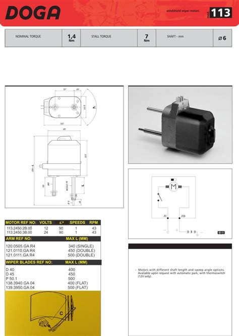 doga wiper motor wiring diagram wiper motor wiring diagram