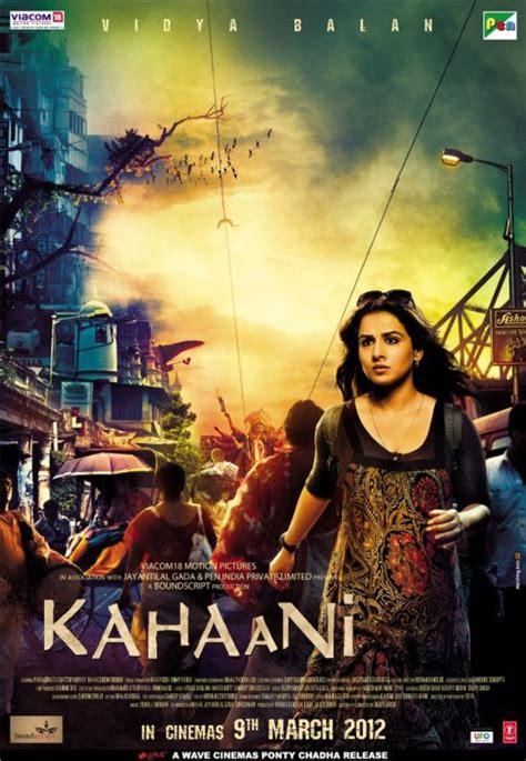 video film kiamat 2012 full movie kahaani 2012 free movie download 720p movies counter